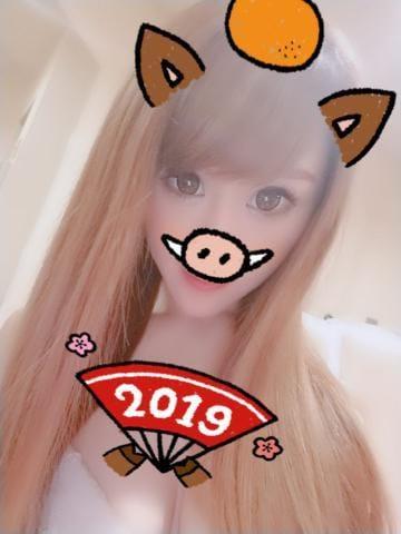 「2019年1月1日。」01/01(火) 14:47   さきの写メ・風俗動画