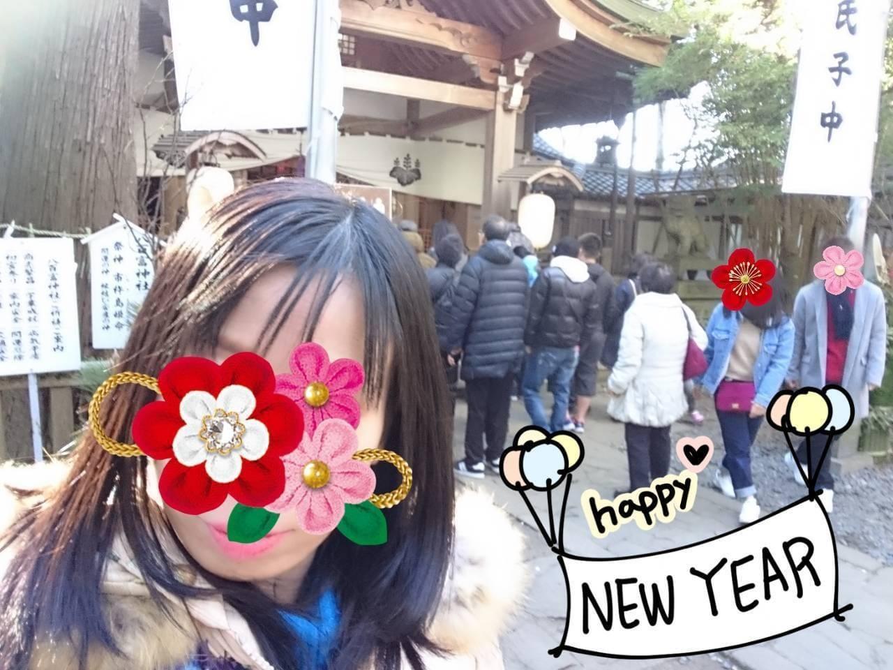 「〜1月のひとり言(1)〜」01/01(火) 20:52 | ゆうの写メ・風俗動画