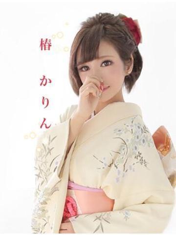 「【椿 かりん】謹賀新年」01/01(火) 21:05 | 椿かりんの写メ・風俗動画