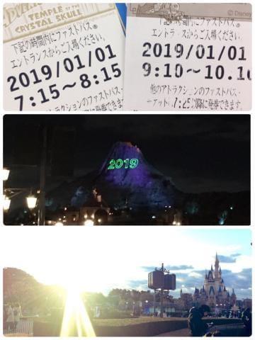 「カウントダウンは 26時間  ディズニー!」01/02(水) 11:34 | あまねの写メ・風俗動画