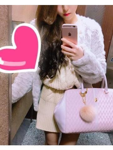 「出勤します!」01/02(水) 21:05 | アユ(AYU)の写メ・風俗動画