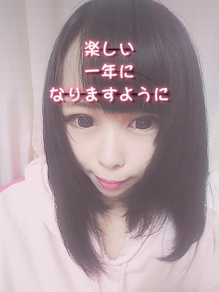 「あけおめです(*´∀`)♪」01/02(水) 22:43 | ほのか【池袋店】の写メ・風俗動画