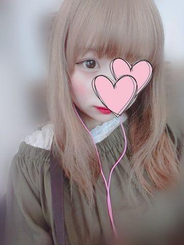 「あけちゃったよ」01/03(木) 06:24 | なるみの写メ・風俗動画