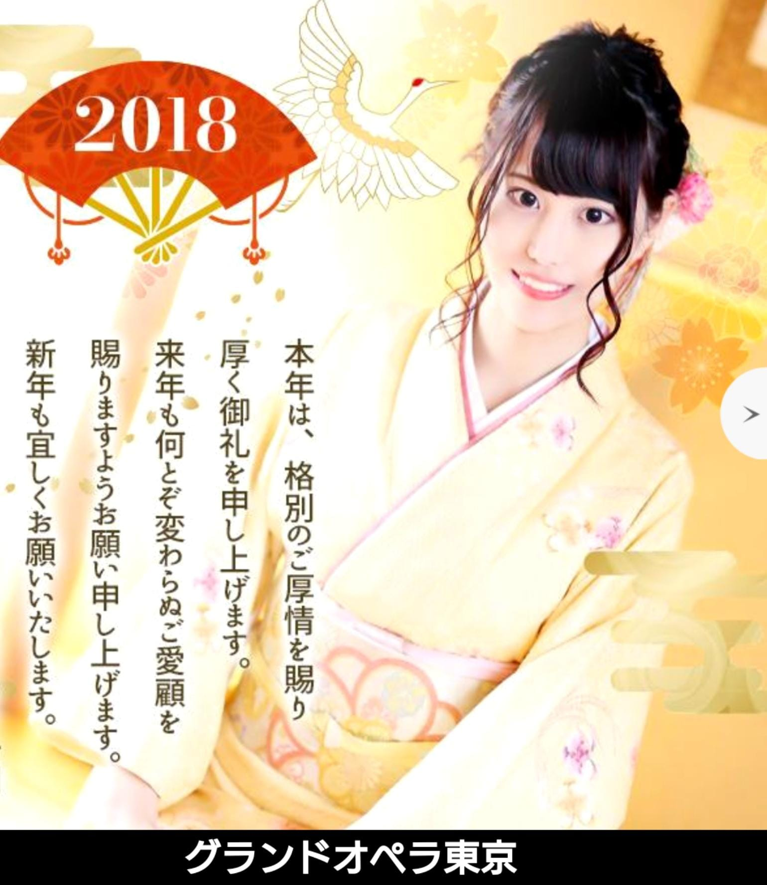 「new year?」01/03(木) 14:11 | 梨里花(リリカ)の写メ・風俗動画