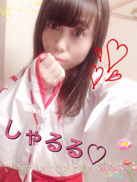「出勤しました♡」01/03(木) 14:55 | しゃるるの写メ・風俗動画