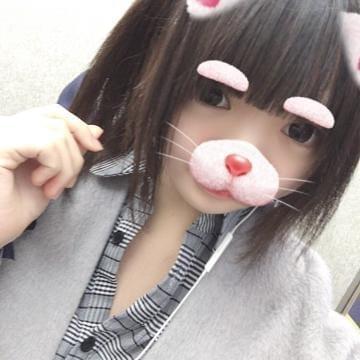 「おはおよよ:(っ`ω´c):」01/03(木) 22:35 | つむぎの写メ・風俗動画
