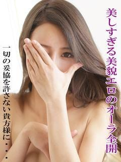 「今週の出勤予定」01/04(金) 03:32 | メアリーの写メ・風俗動画