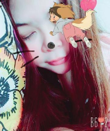 「おやすみなさい…?」01/04(金) 04:42 | ゆうの写メ・風俗動画