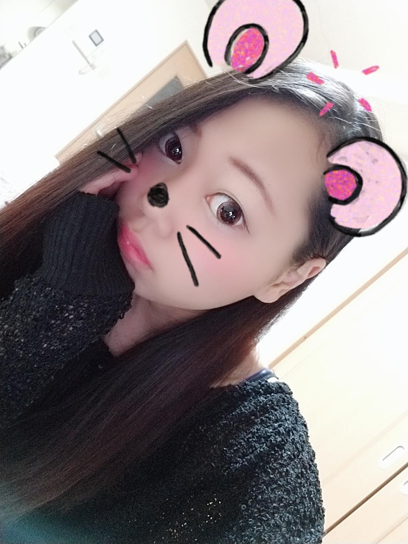 「あけましておめでとう。」01/04(金) 11:06 | CHIKA【ちか】の写メ・風俗動画