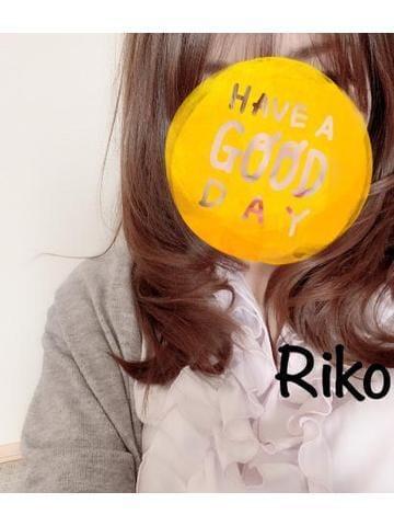 「ありがとう!」01/04(金) 17:04 | 中野りこの写メ・風俗動画