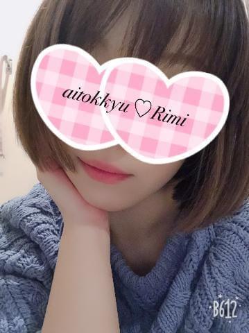 「よろしくね」01/04(金) 19:16   りみの写メ・風俗動画