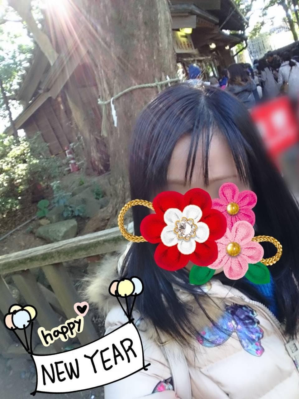 「3日〜Thank You〜」01/04(金) 20:32 | ゆうの写メ・風俗動画
