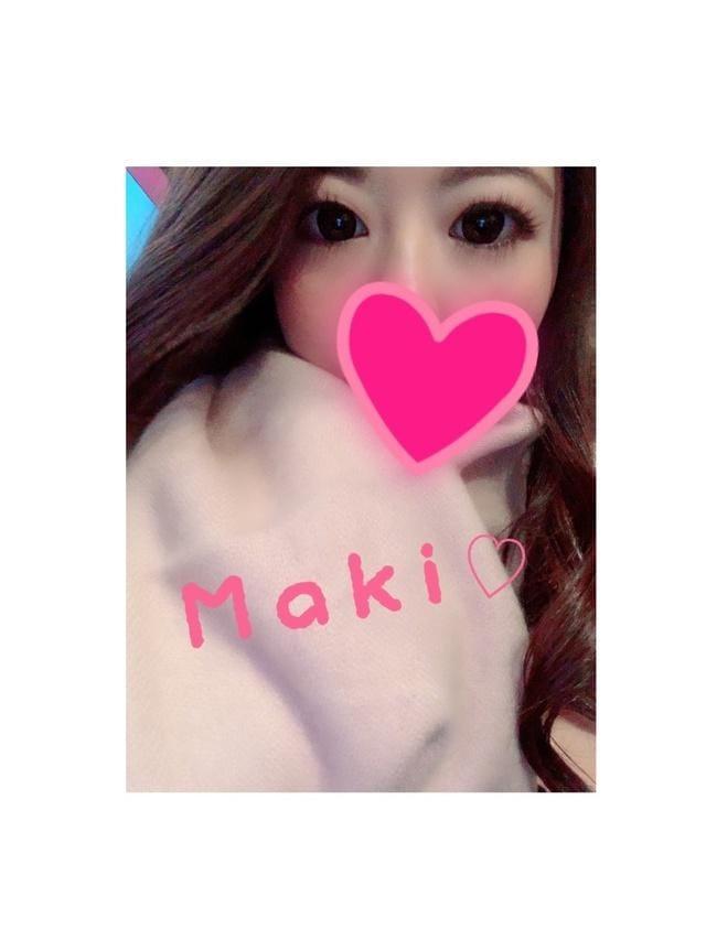 「あけましておめでとうございます!」01/04(金) 20:39 | Maki マキの写メ・風俗動画