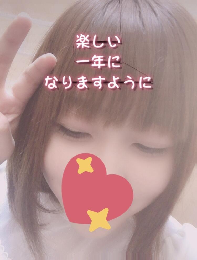 いのり「ハッピーニューイヤー!」01/05(土) 13:36 | いのりの写メ・風俗動画