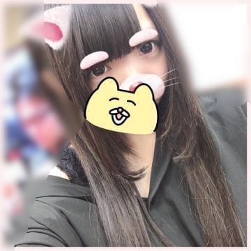 「こんばんわ」01/05(土) 15:30 | つむぎの写メ・風俗動画