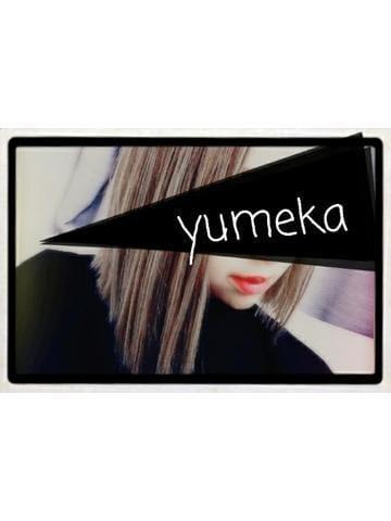 「Message」01/05(土) 19:54 | YUMEKAの写メ・風俗動画