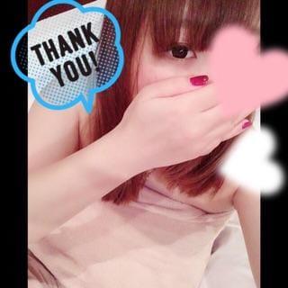 「ありがとう♡」01/05(土) 21:13 | まどかちゃんの写メ・風俗動画