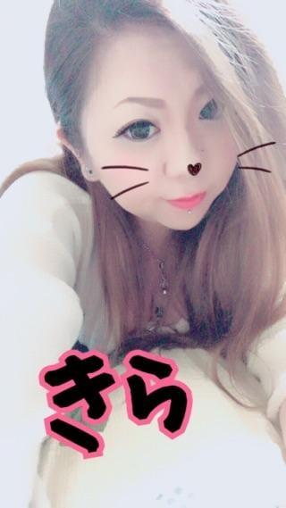 「出勤しましたあ☆」01/05(土) 21:13 | きらの写メ・風俗動画