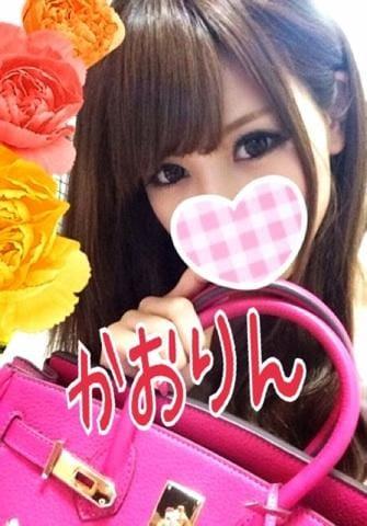 「寄り添いたい方♡」01/05(土) 22:35 | かおるの写メ・風俗動画