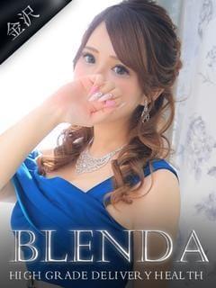 橘レイナ(Club BLENDA 金沢)