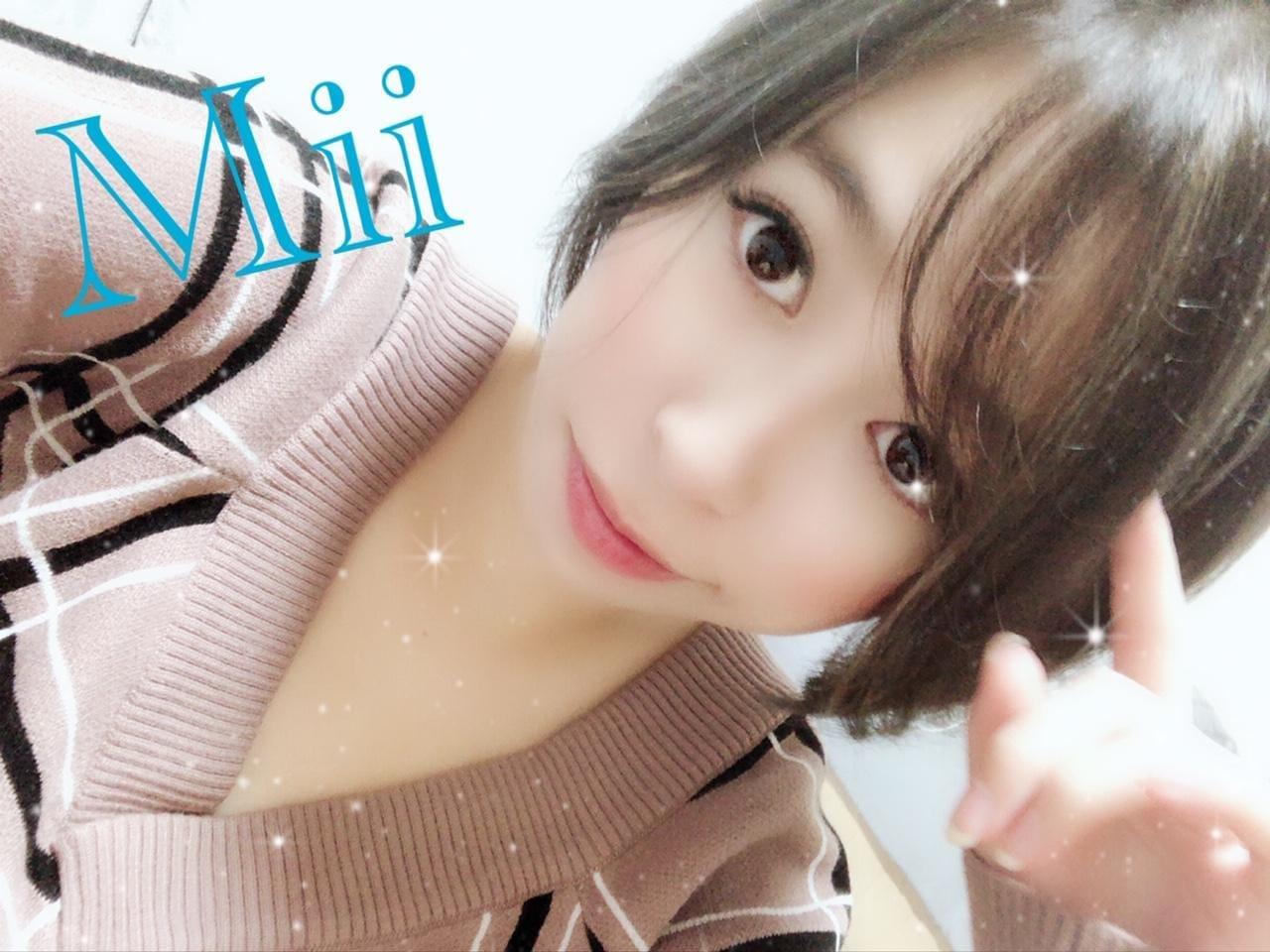 「たいきーん!」01/06(日) 08:50 | みいの写メ・風俗動画