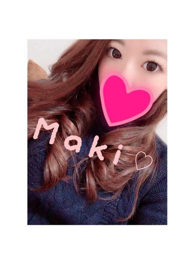 「出勤してます♡」01/06(日) 12:59 | Maki マキの写メ・風俗動画