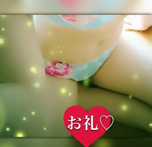 「お礼♡」01/06(日) 14:33 | まきの写メ・風俗動画