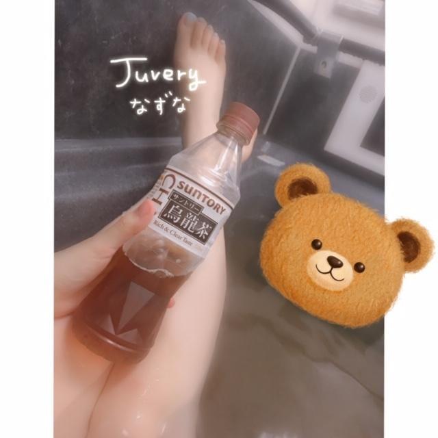 「4日(金) お礼」01/06(日) 20:25 | なずなの写メ・風俗動画