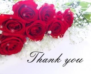 「お礼♪」01/06(日) 23:10 | 月山杏奈の写メ・風俗動画