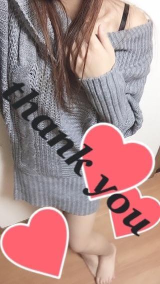 「ありがとうございました」01/07(月) 00:59 | さきな◇貴方の心を狙い撃ち◇の写メ・風俗動画