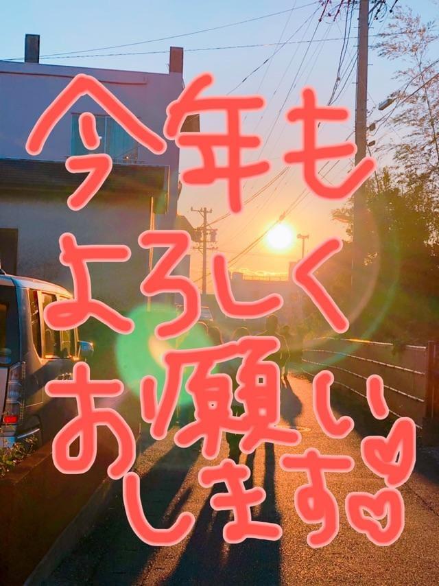 「ありがとうございましま?」01/07(月) 04:16 | ひとみの写メ・風俗動画