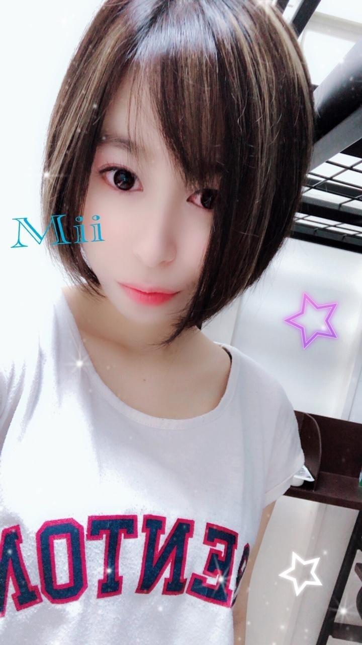 「たいきーん!」01/07(月) 08:50 | みいの写メ・風俗動画