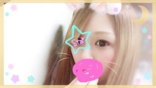 ちか「ねむねむ~…」01/07(月) 10:21 | ちかの写メ・風俗動画