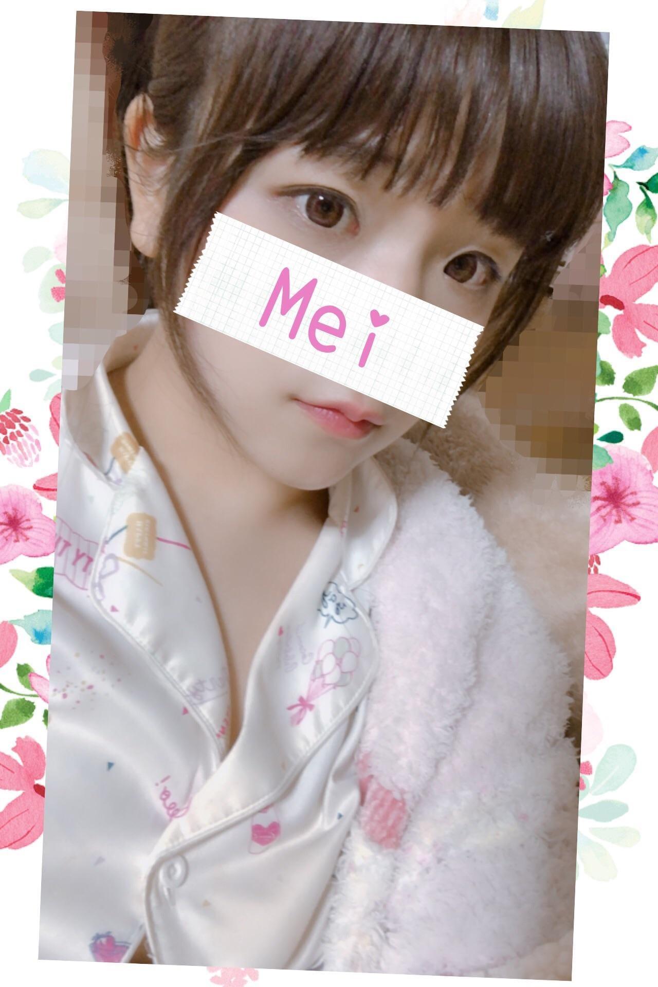 「やっはろ〜⊂( *・ω・ )⊃」01/07(月) 13:38 | めい☆宇部の写メ・風俗動画