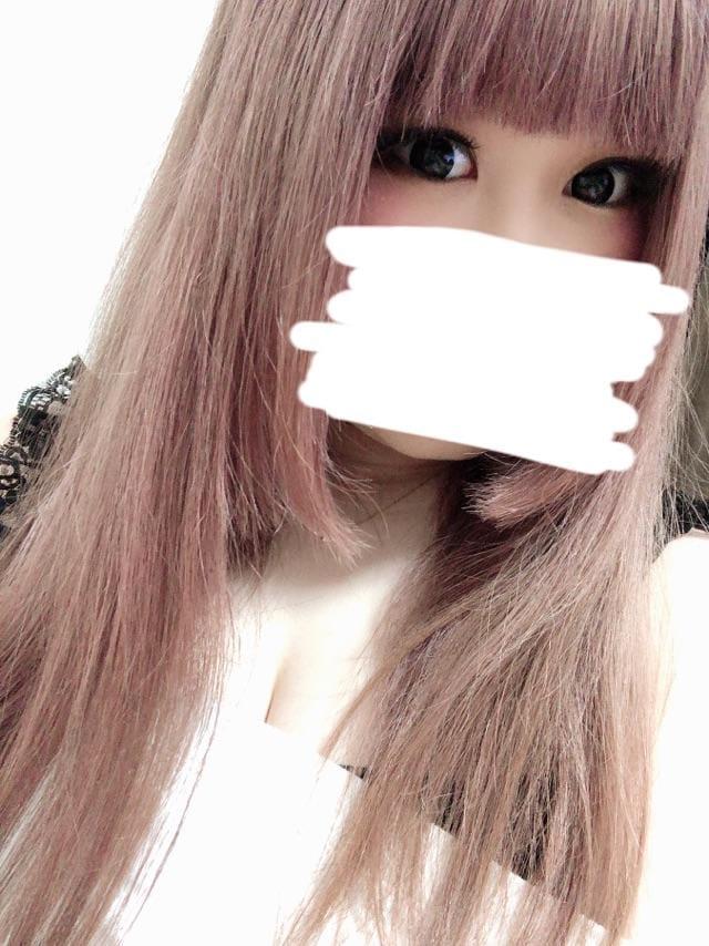 るる「ありがとうございました♡」01/07(月) 15:05   るるの写メ・風俗動画