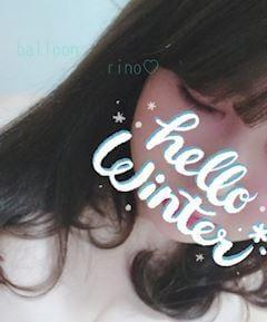 ★りの★「りのりのりーの」01/07(月) 16:31 | ★りの★の写メ・風俗動画