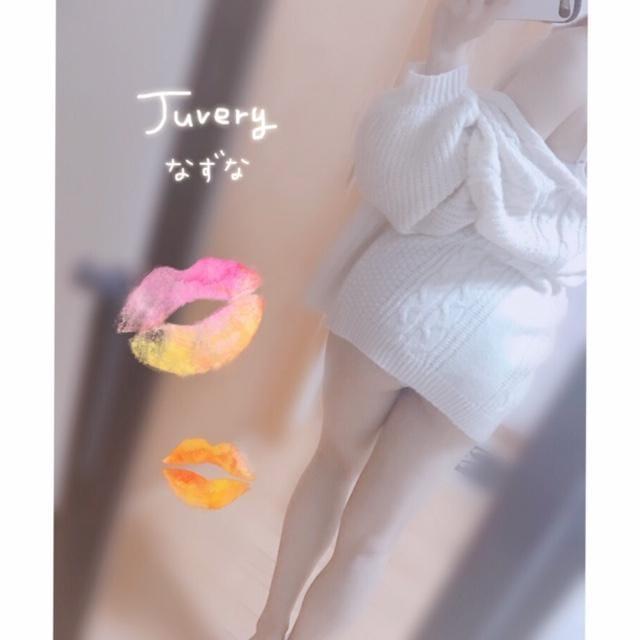 「6日(日) お礼 と お知らせ」01/07(月) 17:00 | なずなの写メ・風俗動画