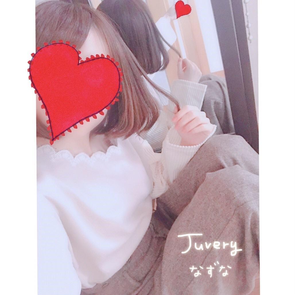 「七草粥」01/07(月) 19:10 | なずなの写メ・風俗動画