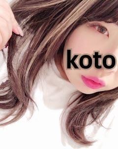★こと★「出勤しました??」01/07(月) 20:53 | ★こと★の写メ・風俗動画
