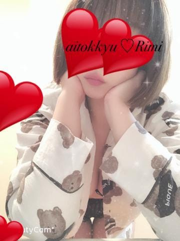 「おやすみなさい」01/08(火) 02:00   りみの写メ・風俗動画