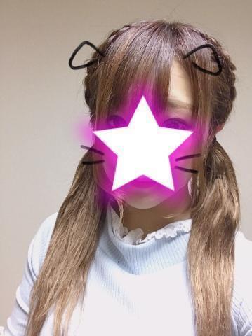 「12時〜出勤です☆」01/08(火) 10:31 | かりんの写メ・風俗動画