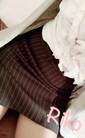 「おはようございます?」01/08(火) 10:46 | 中野りこの写メ・風俗動画