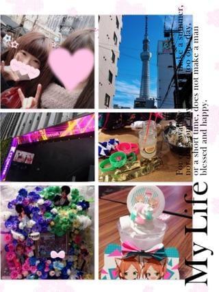 「青春!」01/08(火) 18:41   さくらちゃんの写メ・風俗動画