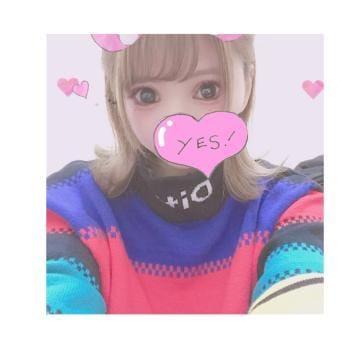「こんにちわ」01/08(火) 19:10 | ナギの写メ・風俗動画