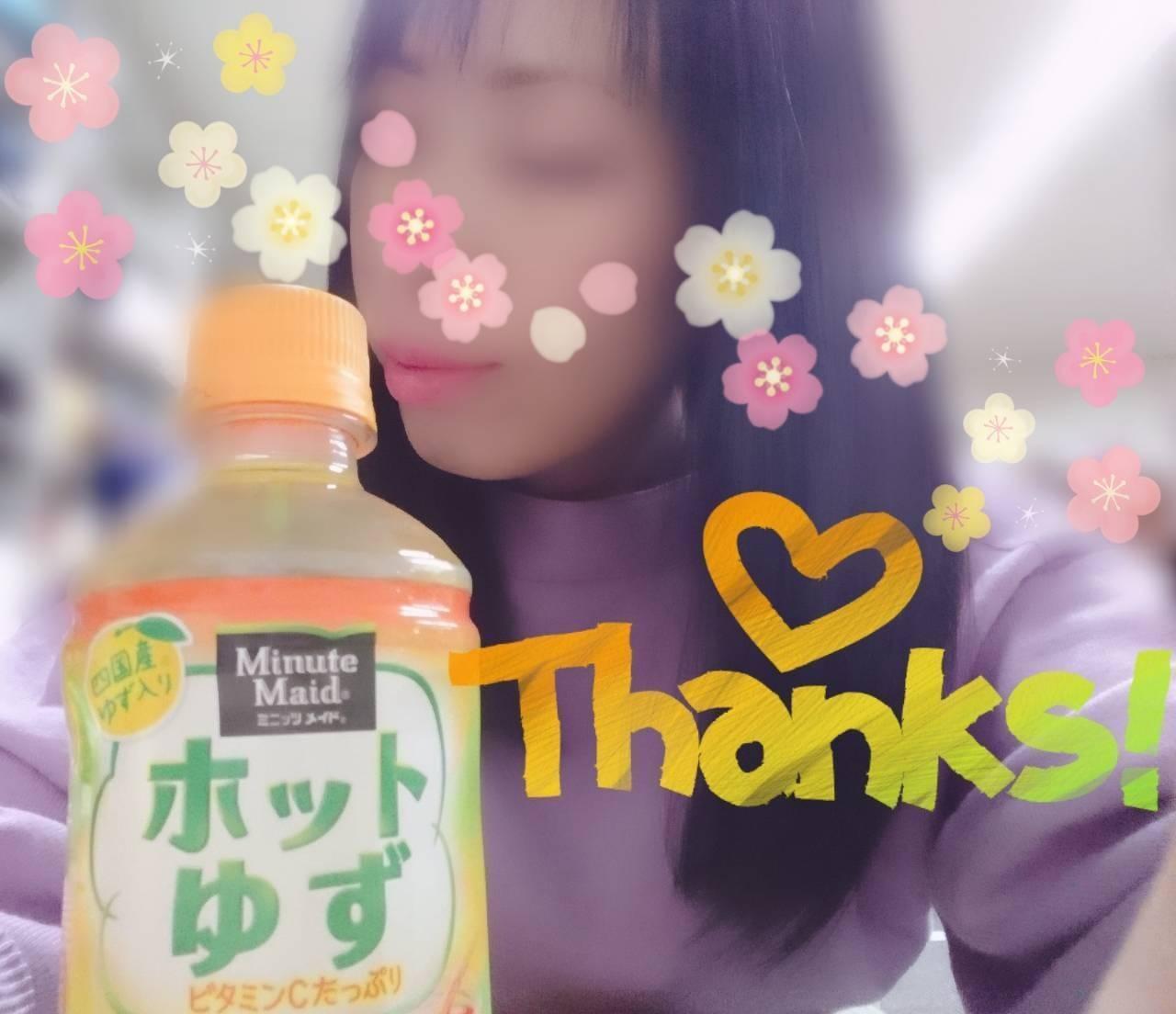 「7日〜Thank You〜」01/08(火) 19:31 | ゆうの写メ・風俗動画