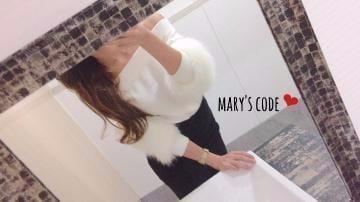 「メアリー?」01/08(火) 22:45 | メアリーの写メ・風俗動画