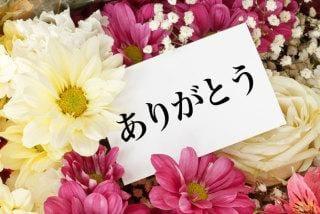 「お礼♪」01/08(火) 23:28 | 月山杏奈の写メ・風俗動画