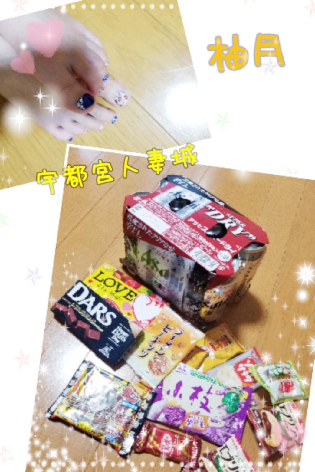 「週末の予定...」01/08(火) 23:48   柚月の写メ・風俗動画