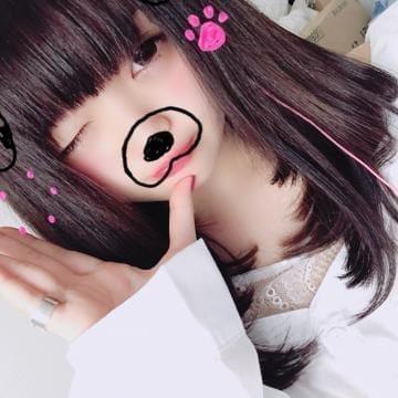「あした!」01/09(水) 02:35 | つむぎの写メ・風俗動画