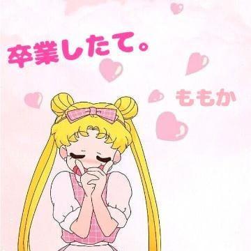 ももか「1/8(火)お礼??」01/09(水) 07:17 | ももかの写メ・風俗動画